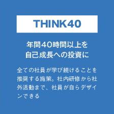 THINK40
