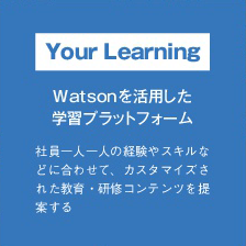 TYour Learning
