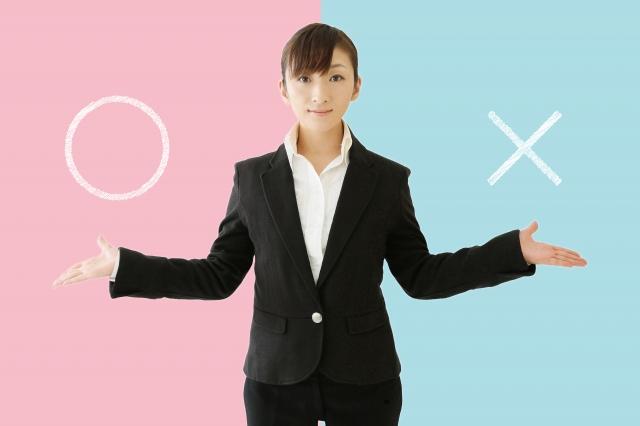 あなたの就活の気構えは?!就活は企業のためではなく、自分のためにすること!!