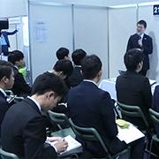 「type就活フェア プレミアム・キャリア in京都」2019年2月21日開催|イベントレポート
