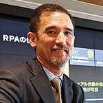 【EYアドバイザリー・アンド・コンサルテ