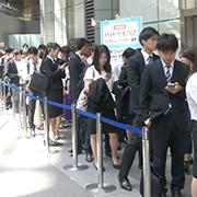 グローバル企業のサマーインターン情報を徹底比較!「type就活フェア インターンシップ・ラボ in東京」2019年5月24日開催|イベントレポート