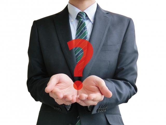 面接の質問と回答例「あなた自身の課題はな