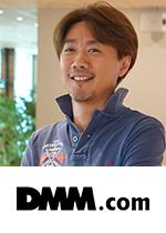 DMM.com ITインフラ本部 副本部長 大久保 寛(オオクボ ヒロシ)氏