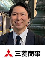 三菱商事株式会社 人事部 採用チーム 新卒採用担当 久保井 慎太郎(クボイ シンタロウ)氏