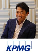 KPMGコンサルティング株式会社 執行役員 パートナー 佐渡 誠(サド マコト)氏