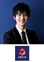 ABEJA ABEJA 執行役員・Platform事業責任者・CA ABEJA取締役副社長 菊池 佑太(キクチ ユウタ)氏