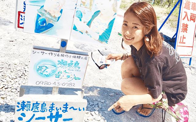 メディア系メガベンチャー内定者・小海 舞さん(早稲田大学)の就活|3年生夏・秋の過ごし方