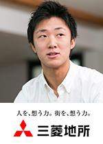 三菱地所株式会社 人事部 武居 直宏(タケスエ ナオヒロ)氏